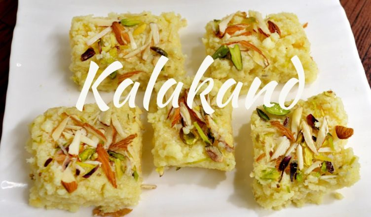 Kalakand Recipe Video Easy Indian Dessert Recipe Quick