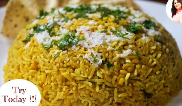 Khichdi Amestec de condimente Alimente organice, legume, reclamă, zonă png