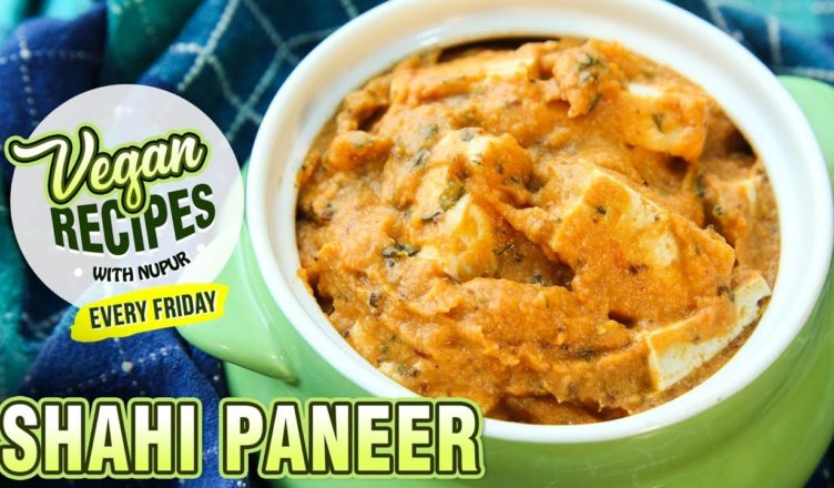 Shahi Paneer Recipe How To Make Restaurant Style Shahi Paneer